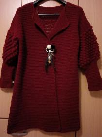Urban Cardigan for Women, S, watch video for other sizes-cardi2-jpg