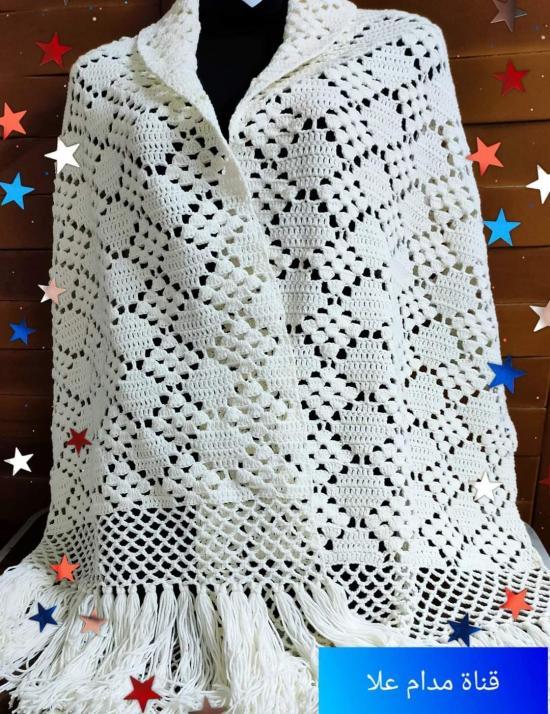 My rectangle shawl-fb_img_1623135178938-jpg